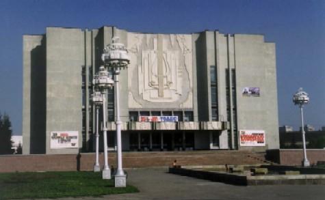 Кемерово филармония кузбасса